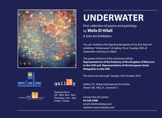 """My first Solo Art exhibition, """"Underwater"""" a collection of poems and paintings"""