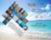 The Sea Invitation-AFAD.jpg