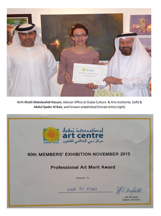 60th Members Art Exhibition 2015 at Gallery 76 - inaugurated by Abdul Qader Al Rais!