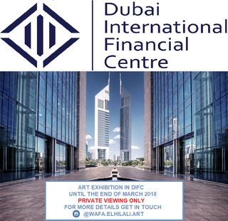 My art hits the Dubai International Financial Centre (DIFC)