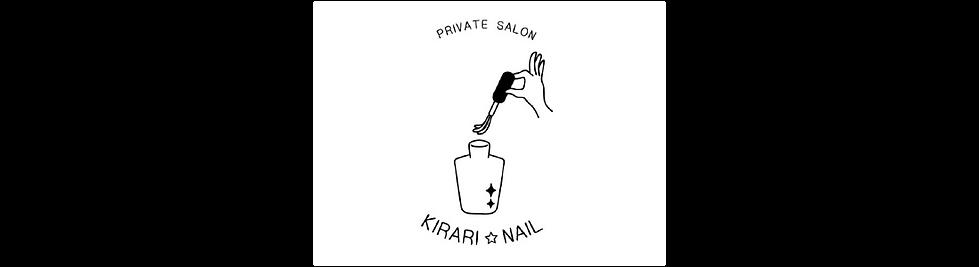 kirari-nail-top.png