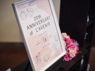 ラヴニール20周年を迎えます!