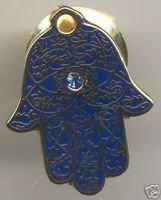 "Hamesh HAMSA Hand BLUE & GOLD 3/4"" Lapel Pin"