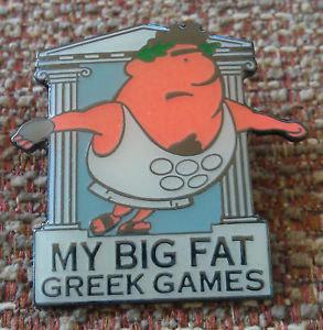 MY BIG FAT GREEK GAMES LAPEL PIN - MILO Discus