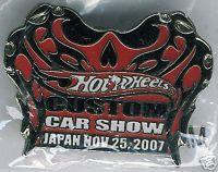 """BLACK 2007 """"JAPAN Custom Car Show"""" LAPEL PIN"""