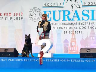 Елена Ахтырская занял 2-е место
