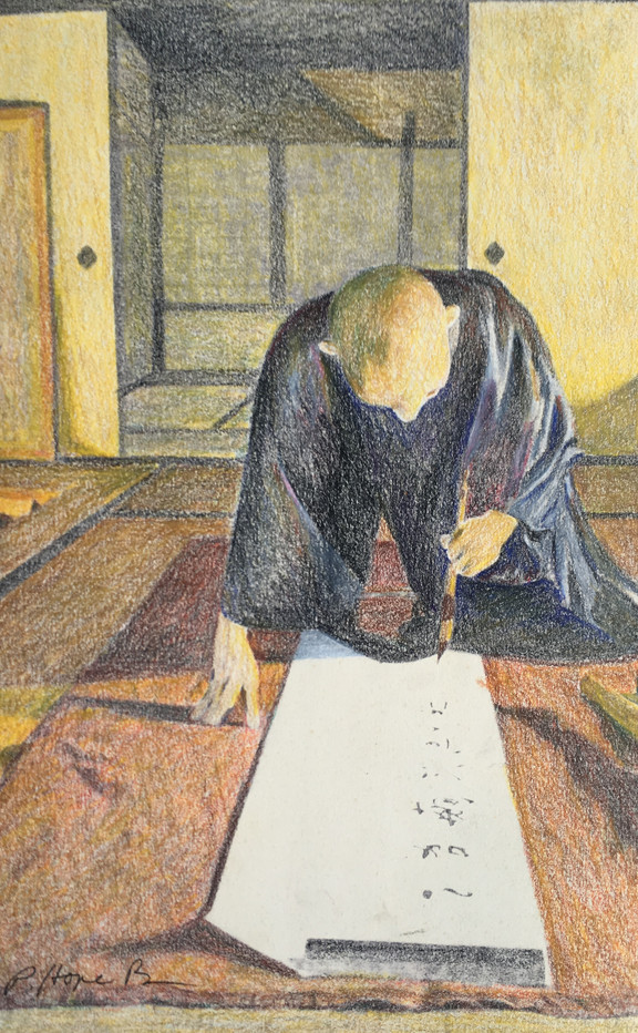 Hope Brannon, Scribe, Colored Pencil on Paper, 10x 17, $600