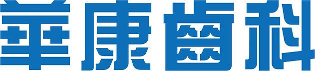 HK title-1.jpg