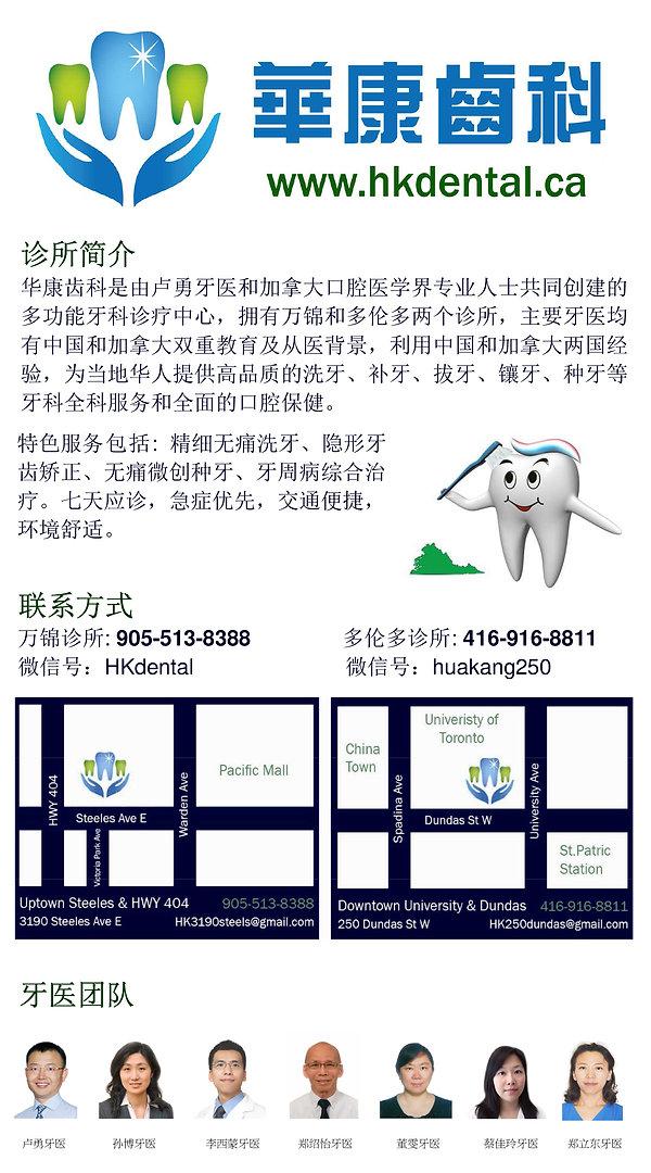 HK name card-2018.jpg