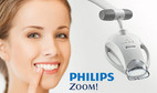 Philips Zoom 冷光美白机