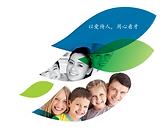 smile leaf +slogan.png