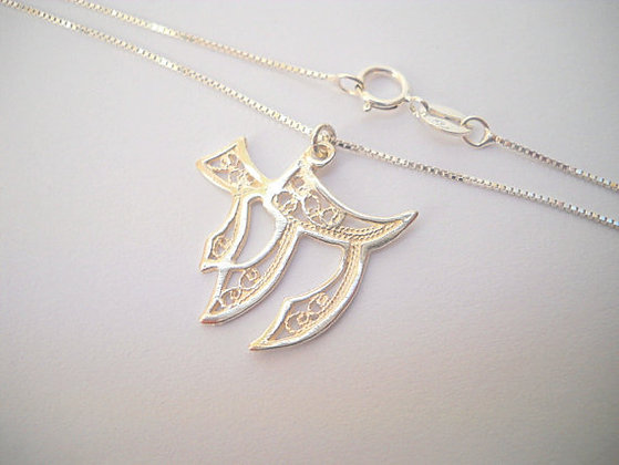 Silver filigree Chai pendant necklace