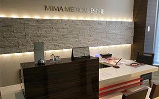 mima3.jpg