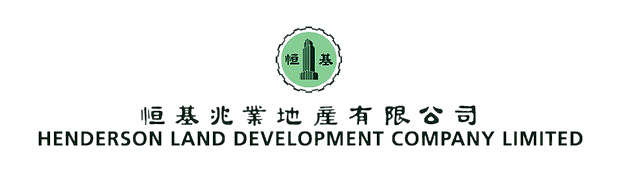 Henderson Land Development Company Limited