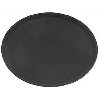 Black Round Serving Trays