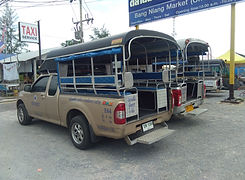Khao Lak: Taxi Pickup in Khaolak.