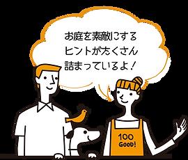 11_shirumi_husband-.png