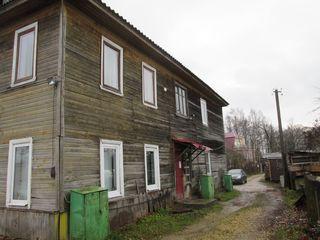 Инструментальноеобследованиездания,расположенногопо адресу:Ленинградская область, Гатчинский ра