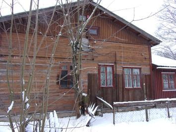Инструментальное обследование здания на основании Постановления №47 Правительства РФ, расположенного