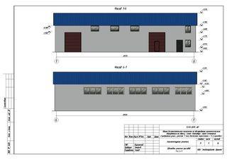 Разработкапроектнойдокументацияпостроительствузданиявспомогательного назначения по обслуживани