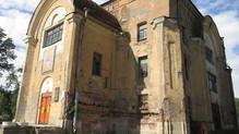 Разработканаучно-исследовательскогоотчета по результатам обследования здания «Церкви Пресвятой Тро