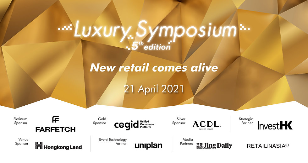 20210326-Luxury_Symposium_WIX_Banner_09.