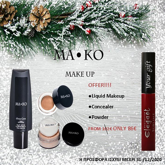 CHRISTMAS LIQUID MAKO MAKE UP GIFT SET
