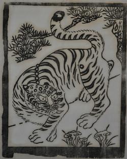 Angry Korean Tiger