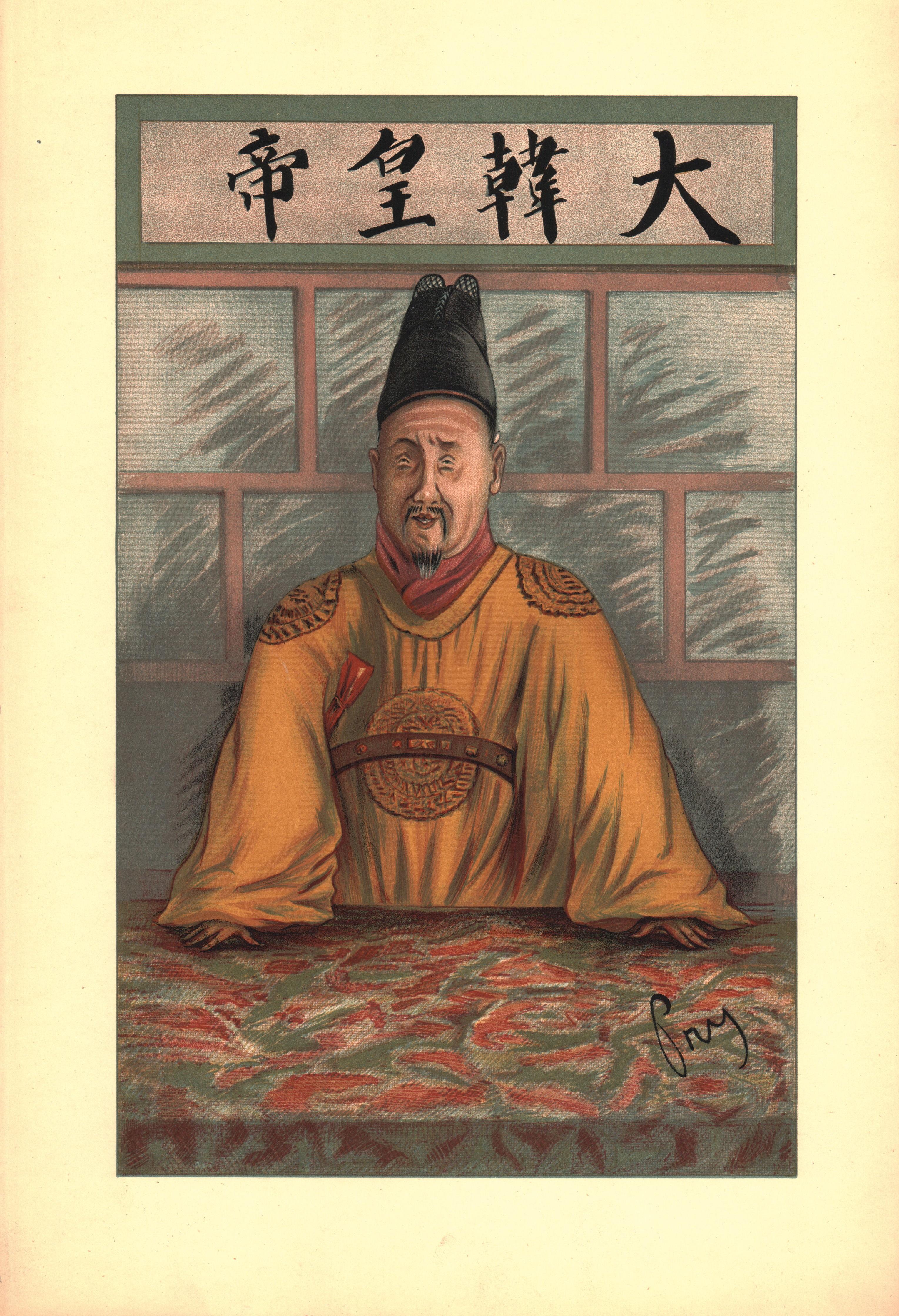 Li Hsi Emperor of Korea