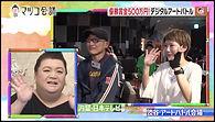 マツコ会議02.jpg
