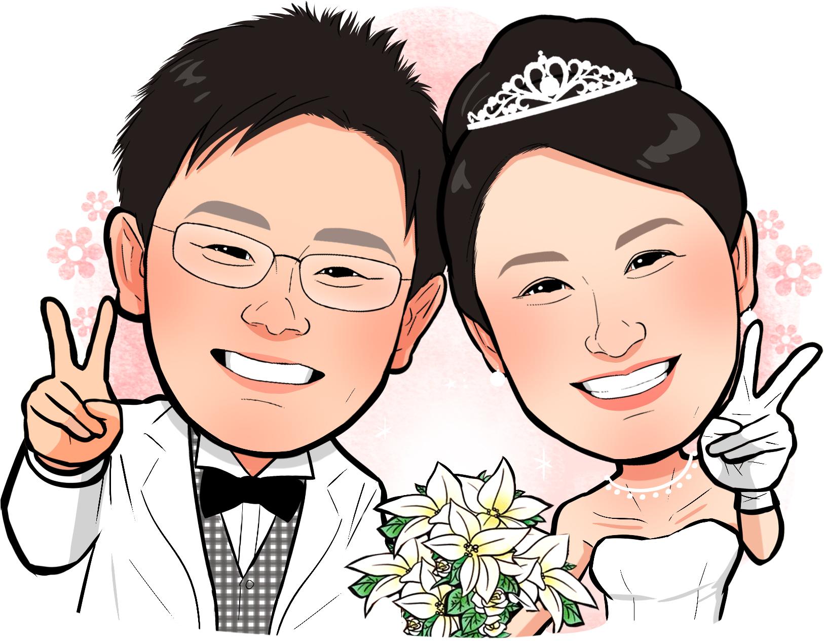似顔絵 イラストレーター やましたまほ ウェディング 結婚