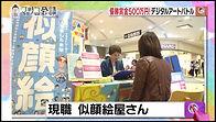 マツコ会議05.jpg