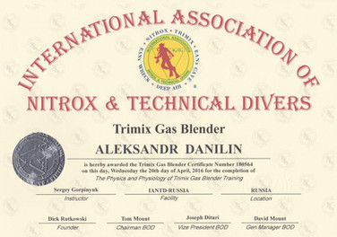 Диплом Trimix Gas Blender IANTD.jpg