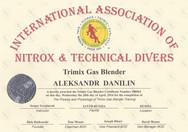 Диплом Trimix Gas Blender IANTD.jpg