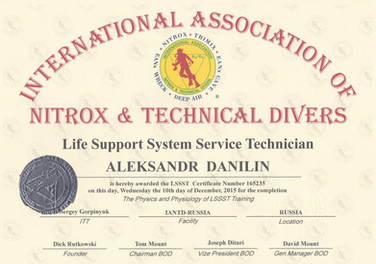 Диплом Life Support System Service Techn