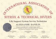Диплом Life Support System Service Techn