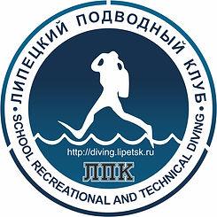 Лого ЛПК - новый - 2019.jpg