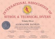 Диплом Trimix Diver IANTD.jpg