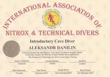Диплом Introductory Cave Diver IANTD.jpg