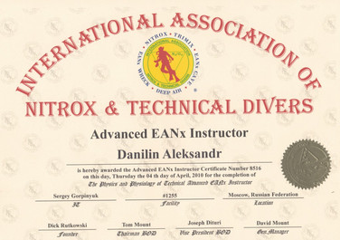 Диплом Advanced EANx Instructor IANTD.jp