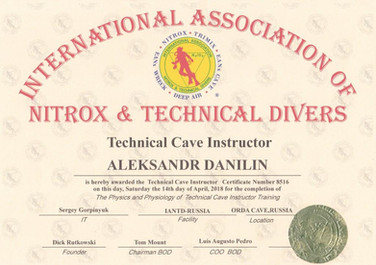 Диплом Technical Cave Instructor IANTD.j