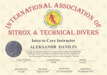 Диплом Intro to Cave Instructor IANTD.jp