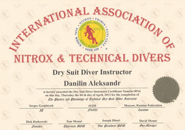 Диплом Dry Suit Diver Instructor IANTD.j