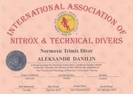 Диплом Normoxic Trimix Diver IANTD.jpg