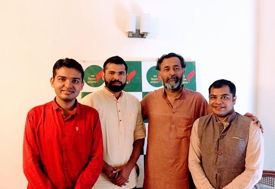 DPLG batch 2018-19 Mr. Yogendra Yadav,,
