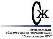 СЖ_МГУ.JPG