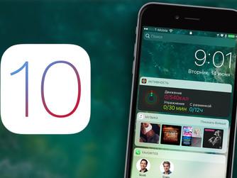 Apple llança de manera oficial iOS 10.3