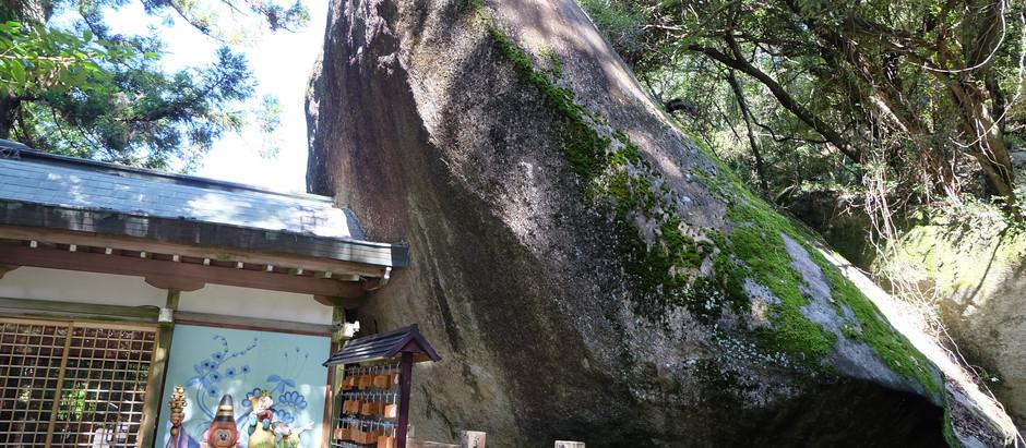 【大阪】巨岩尽くしの「磐船神社」の岩窟巡り&プチ修行体験で生まれ変わろう!