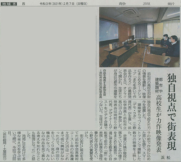 news_210207_shizuoka.jpg