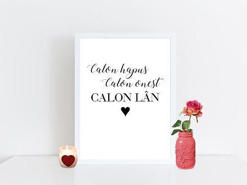 Calon Hapus